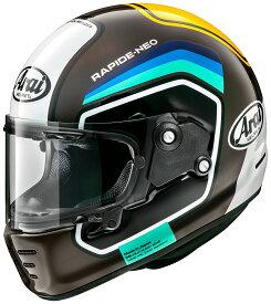 ARAI アライ フルフェイスヘルメット RAPIDE NEO (ラパイド ネオ) NUMBER (ナンバー) ブラウン XSサイズ 54cm
