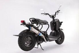 BEAMS (ビームス) バイク用 マフラー ズーマー50 BA - AF58 フルエキ フルエキゾースト R-EVO チタンサイレンサー B109-53-007