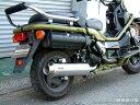 BEAMS (ビームス) バイク用 マフラー PS250 / BA - MF09 フルエキ フルエキゾースト SS 400 ソニック B111-10-000