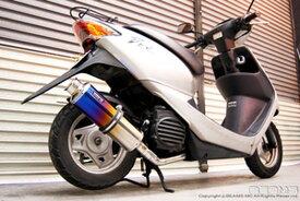 BEAMS (ビームス) バイク用 マフラー SMART DIO BA - AF56 / 57 フルエキ フルエキゾースト SS 300 チタン B120-09-000