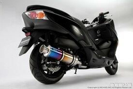 BEAMS (ビームス) バイク用 マフラー フォルツァ / JBK - MF10 フルエキ フルエキゾースト SS 400 チタン B127-12-000