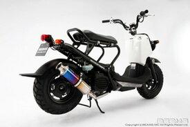BEAMS (ビームス) バイク用 マフラー ズーマー50FI JBH - AF58 フルエキ フルエキゾースト SS 300 チタン B128-09-000