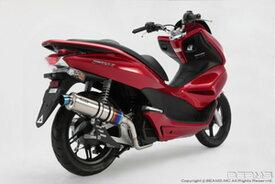 BEAMS (ビームス) バイク用 マフラー PCX125前期 / JBK - KF28 フルエキ フルエキゾースト R-EVO チタンサイレンサー B139-53-007