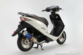 BEAMS (ビームス) バイク用 マフラー DIO50 JBH - AF68 フルエキ フルエキゾースト SS 300 チタン B143-09-000