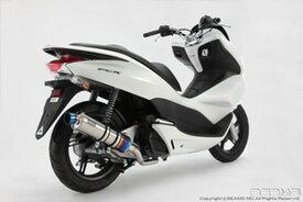 BEAMS (ビームス) バイク用 マフラー PCX125後期 / EBJ - JF28 フルエキ フルエキゾースト R-EVO チタンサイレンサー B144-53-007