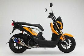 BEAMS (ビームス) バイク用 マフラー ズーマーX EBJ - JF52 フルエキ フルエキゾースト SS 300 チタン B154-09-000