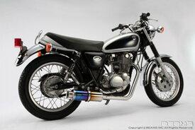 BEAMS (ビームス) バイク用 マフラー SR400 / 500 BC - RH01J / 1JR フルエキ フルエキゾースト SS 300 チタン B203-09-000