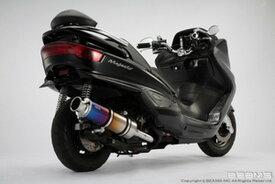 BEAMS (ビームス) バイク用 マフラー マジェスティー250 BA - SG03J フルエキ フルエキゾースト SS 400 チタン B205-12-000