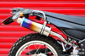 BEAMS (ビームス) バイク用 マフラー SEROW250FI BA - DG11J フルエキ フルエキゾースト SS 300 チタン アップタイプ S/O B216-09-004