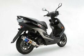 BEAMS (ビームス) バイク用 マフラー シグナス X Fi EBJ - SE44J フルエキ フルエキゾースト SS 300 チタン B220-09-000