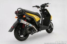 BEAMS (ビームス) バイク用 マフラー BW'S125 LPR - SE451 フルエキ フルエキゾースト R-EVO チタンサイレンサー B221-53-007