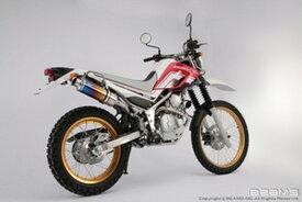 BEAMS (ビームス) バイク用 マフラー SEROW250FI JBK-DG17J SS 300 チタン アップタイプ フルエキ フルエキゾースト マフラー B224-09-003