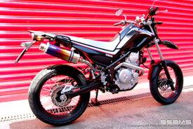 BEAMS (ビームス) バイク用 マフラー XT250X JBK-DG17J SS 300 チタン アップタイプ フルエキ フルエキゾースト マフラー B225-09-003