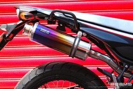 BEAMS (ビームス) バイク用 マフラー XT250X JBK - DG17J スリップオン SS 300 チタン アップタイプ S/O B225-09-004