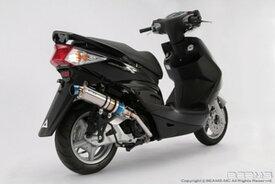 BEAMS (ビームス) バイク用 マフラー シグナス X 2009~台湾モデルLPR - SE461 / RKR - SE462 フルエキ フルエキゾースト R-EVO チタンサイレンサー B226-53-007