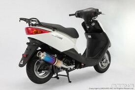 BEAMS (ビームス) バイク用 マフラー アクシストリート EBJ - SE53J フルエキ フルエキゾースト SS 300 チタン B230-09-000