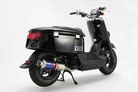 BEAMS (ビームス) バイク用 マフラー VOX~2014 JBH - SA31J フルエキ フルエキゾースト SS 300 チタン B232-09-000