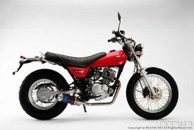 BEAMS (ビームス) バイク用 マフラー VANVAN200 BA - NH41A フルエキ フルエキゾースト SS 300 チタン B302-09-000