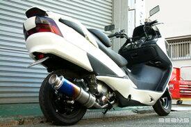 BEAMS (ビームス) バイク用 マフラー SKYWAVE250 BA - CJ43A フルエキ フルエキゾースト SS 400 チタン B305-12-000