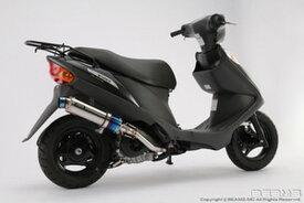 BEAMS (ビームス) バイク用 マフラー ADDRESS V125 BC - CF46A フルエキ フルエキゾースト R-EVO チタンサイレンサー B307-53-007