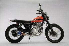 BEAMS (ビームス) バイク用 マフラー GRASSTRACKER FI 2008~ JBK - NJ4DA フルエキ フルエキゾースト SS 300 チタン B325-09-000