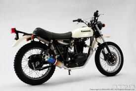 BEAMS (ビームス) バイク用 マフラー 250TR JBK - BJ250F フルエキ フルエキゾースト SS 300 チタン B411-09-000