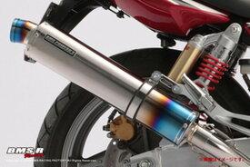 BEAMS (ビームス) バイク用 マフラー CB400SF VTEC1 / 2 / 3 BC - NC39 フルエキ フルエキゾースト R-EVO (ヒートチタン) ボルトオンJMCA JMCA認定品 D109-53-P1J