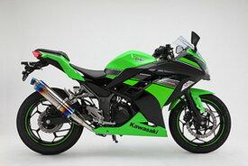 Ninja250 '13〜'17 ビームス ( BEAMS ) R-EVO フルエキ フルエキゾースト マフラー ヒートチタンサイレンサー RACING