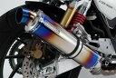 BEAMS (ビームス) バイク用 マフラー CB400SF VTEC REVO '07~'17 EBL-NC42 R-EVO スリップオン ヒートチタンサイレンサー 政府認証 22年騒音規制対応 G