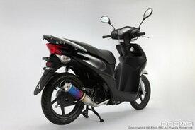 BEAMS (ビームス) バイク用 マフラー DIO110 EBJ - JF31 フルエキ フルエキゾースト SS 300 チタン SP 22年騒音規制対応 G142-09-000