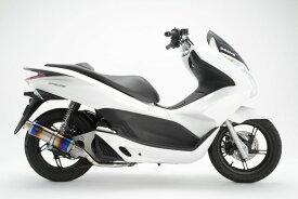 BEAMS (ビームス) バイク用 マフラー PCX125後期 / EBJ - JF28 フルエキ フルエキゾースト SS 300 ヒートチタンSP 22年騒音規制対応 G144-06-000