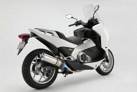 BEAMS (ビームス) バイク用 マフラー INTEGRA EBL-RC62 T-EVO スリップオン ヒートチタンサイレンサー 政府認証 22年騒音規制対応 G148-53-P1S