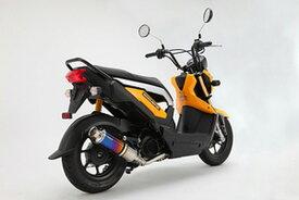 BEAMS (ビームス) バイク用 マフラー ズーマーX EBJ - JF52 フルエキ フルエキゾースト SS 300 チタンSP 22年騒音規制対応 G154-09-000