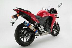 BEAMS (ビームス) バイク用 マフラー CBR400R/CB400F/400X/ EBL-NC47 R-EVO スリップオン ヒートチタンサイレンサー 政府認証 22年騒音規制対応 G155-53-P1J