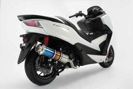 BEAMS (ビームス) バイク用 マフラー フォルツァ / JBK - MF12 フルエキ フルエキゾースト SS 400 チタンSP 政府認証 22年騒音規制対応 G156-12-000
