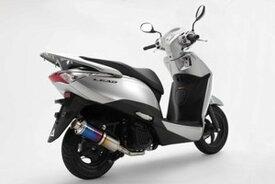BEAMS (ビームス) バイク用 マフラー リード125 EBJ - JF45 フルエキ フルエキゾースト SS 300 チタンSP 22年騒音規制対応 G158-09-000