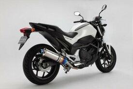 BEAMS (ビームス) バイク用 マフラー NC750S '14~'15 EBL-RC70 T-EVO スリップオン ヒートチタンサイレンサー 政府認証 22年騒音規制対応 G162-53-P1J