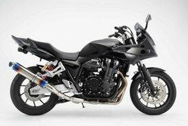 BEAMS (ビームス) バイク用 マフラー CB1300SB '14~'17 EBL-SC54 R‐EVO スリップオン ヒートチタンサイレンサー セイフニンショウ 22年騒音規制対応 G164-53-P1J