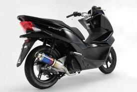 BEAMS (ビームス) バイク用 マフラー PCX125 2014~ / EBJ - JF56 フルエキ フルエキゾースト SS 300 チタンSP 政府認証 22年騒音規制対応 G165-09-000