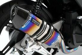 BEAMS (ビームス) バイク用 マフラー PCX125 2014~ / EBJ - JF56 フルエキ フルエキゾースト CORSA-EVOヒートチタン 政府認証 22年騒音規制対応 G165-65-001
