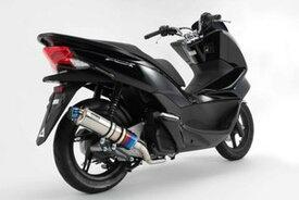 BEAMS (ビームス) バイク用 マフラー PCX150 2014~ / JBK - KF18 フルエキ フルエキゾースト R-EVO チタンサイレンサーSP 22年騒音規制対応 G166-53-007