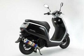 BEAMS (ビームス) バイク用 マフラー DUNK JBH - AF74 フルエキ フルエキゾースト SS 300 ヒートチタン SP 22年騒音規制対応 G169-06-000