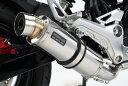 BEAMS (ビームス) バイク用 マフラー グロム2016 EBJ - JC61 / 2BJ - JC75 フルエキ フルエキゾースト R-EVO ステンレスサイレンサー 政府認証 22年騒音規制対
