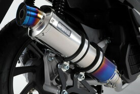 BEAMS (ビームス) バイク用 マフラー PCX125 2018~ フルエキ フルエキゾースト R-EVO ヒートチタンサイレンサー 政府認証 22年騒音規制対応 G179-53-007