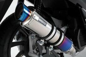 BEAMS (ビームス) バイク用 マフラー PCX125 2018~ フルエキ フルエキゾースト R-EVO 2 ヒートチタンサイレンサー 政府認証 22年騒音規制対応 G179-54-007