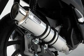BEAMS (ビームス) バイク用 マフラー PCX125 2018~ フルエキ フルエキゾースト R-EVO 2 ステンレスサイレンサー 政府認証 22年騒音規制対応 G179-54-008