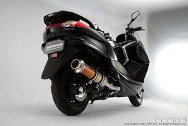BEAMS (ビームス) バイク用 マフラー マジェスティー250 JBK - SG20J フルエキ フルエキゾースト SS 400 チタン SP 政府認証 22年騒音規制対応 G217-18-000