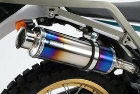 BEAMS (ビームス) バイク用 マフラー SEROW250FI JBK-DG17J SS 300 ヒートチタン SP スリップオン 政府認証 22年騒音規制対応 G224-06-004