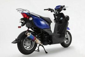 BEAMS (ビームス) バイク用 マフラー BW'S50 ~2014 JBH - SA44J フルエキ フルエキゾースト SS 300 チタンSP 22年騒音規制対応 G233-09-000