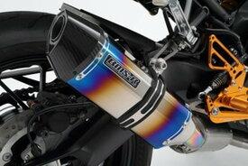 BEAMS (ビームス) バイク用 マフラー MT09 TRACER ~2016 EBL-RN36J CORSA-EVO チタンフルエキ フルエキゾースト マフラー ヒートチタンサイレンサー 政府認証 22年騒音規制対応 G240-65-T2J